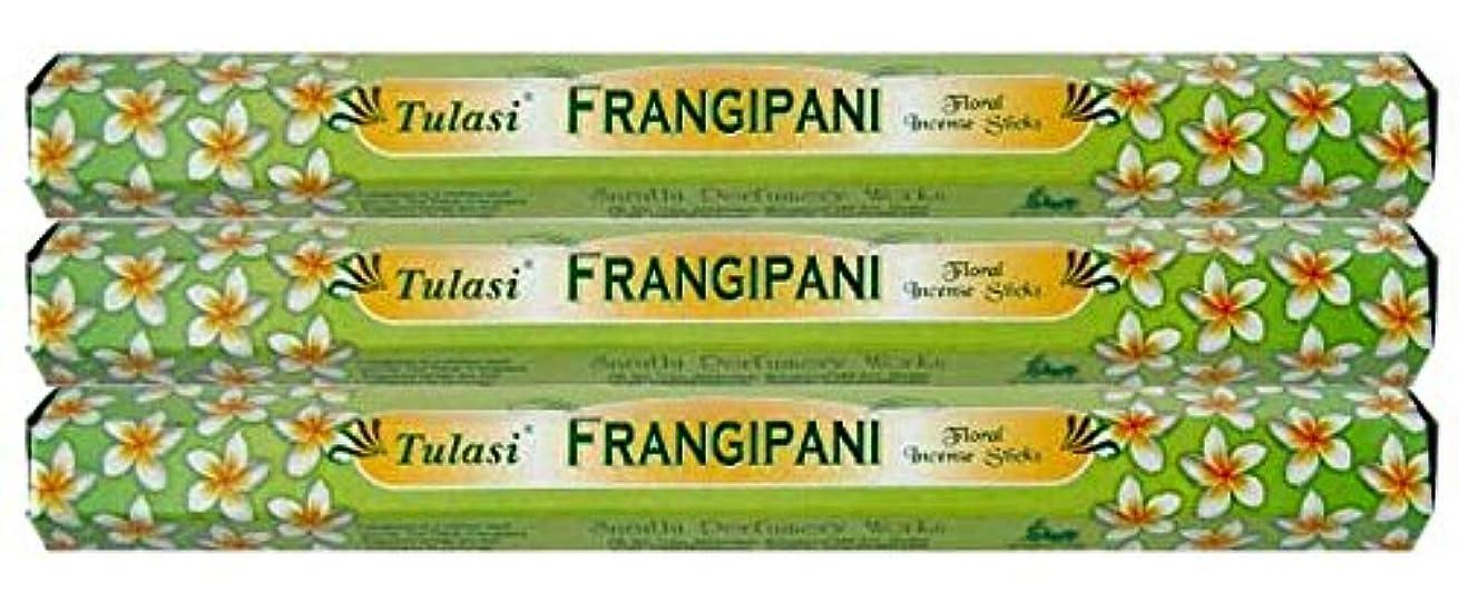 変化するキャストワットTulasi フランジパニ 3個セット
