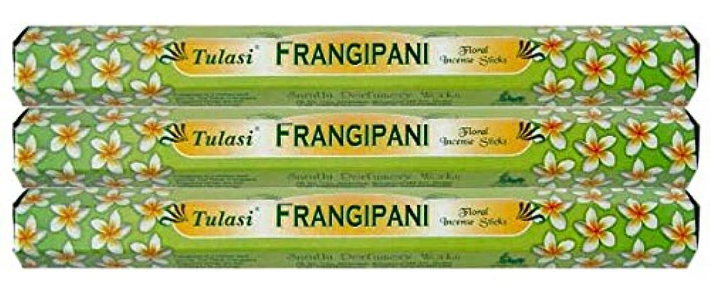 無実しなければならないレインコートTulasi フランジパニ 3個セット