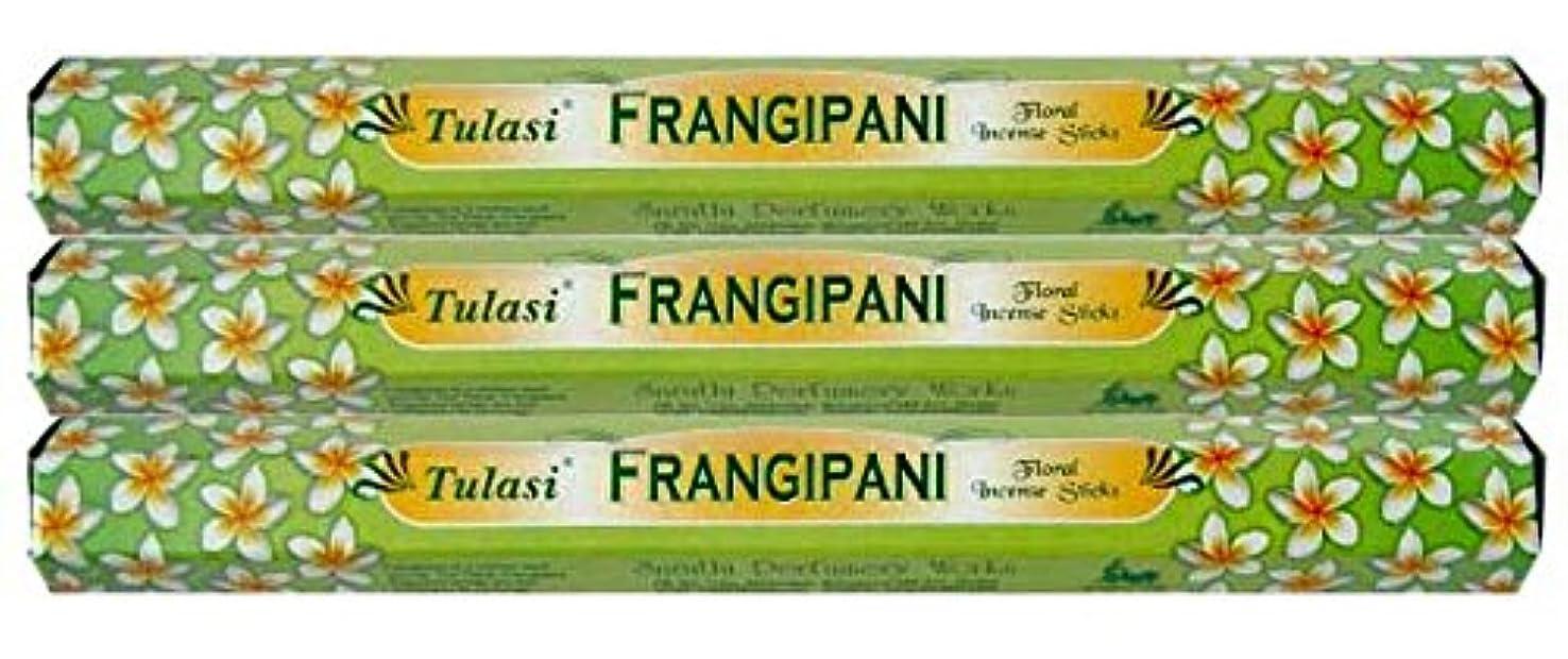 失う平行膨らみTulasi フランジパニ 3個セット