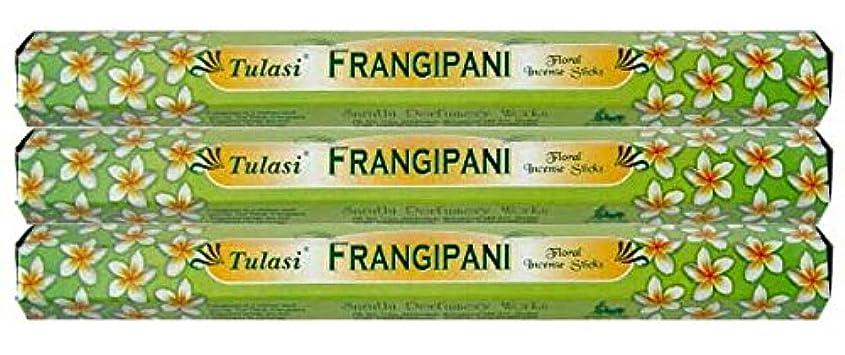 圧縮認知弁護士Tulasi フランジパニ 3個セット
