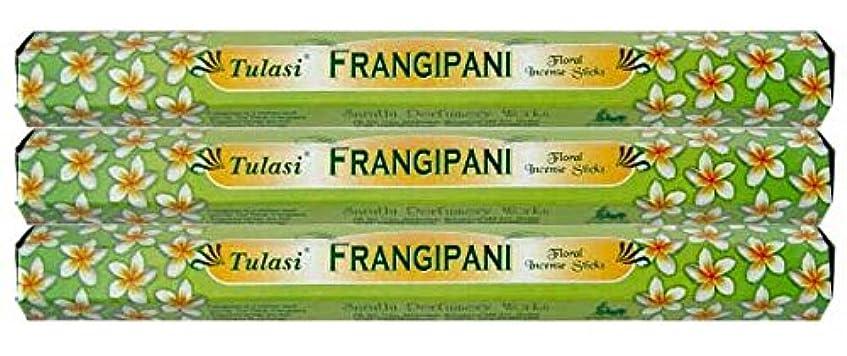 絡み合い相関する制限するTulasi フランジパニ 3個セット