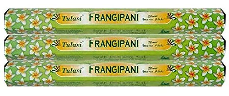 涙が出る発音先にTulasi フランジパニ 3個セット
