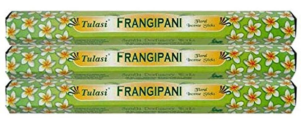 制限された前売彼のTulasi フランジパニ 3個セット