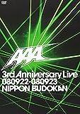 AAA 3rd Anniversary Live 080922-080923 日本武道館(スペシャル盤) [DVD]