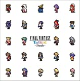 FINAL FANTASY TRIBUTE~THANKS~/SPANOVA