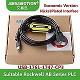 amsamotion usb-1761???1747-cp3?yellow-black新しいデザインケーブルSuitable Rockwell ABシリーズPLCプログラミングケーブルwith工場直接販売