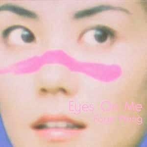 Eyes On Me [Analog]