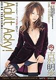 Adult Acky! 吉沢明歩 マキシング [DVD]
