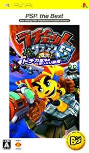 ラチェット&クランク5 激突! ドデカ銀河のミリミリ軍団 PSP the Best
