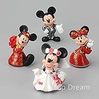 ディズニー フィギュアCute Mickey & Minnie Mouse Wedding Cake Topper Figure Toys 4pcs Gift [並行輸入品]