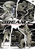 DREAM.2 ミドル級グランプリ2008 開幕戦[DVD]