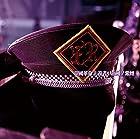 帝國革命主義者-立國ノ紫煙- [B-TYPE](在庫あり。)