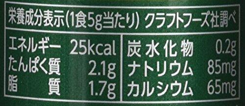 『[冷蔵] 森永乳業 クラフト パルメザンチーズ 80g』の1枚目の画像