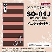 SO01J スマホケース XPERIA XZ ケース エクスペリア XZ イニシャル ボーダー(B) 茶×ピンク nk-so01j-794ini J