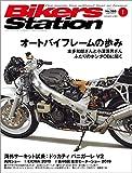 Bikers Station (バイカーズステーション) 2020年1月号 [雑誌] 画像