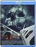 7500[Blu-ray/ブルーレイ]