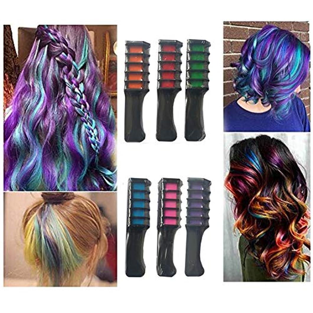 時折導出に付けるパーティーファンのための一時的な髪の色の櫛洗える髪染料の櫛使い捨てヘアチョークコスプレDIY、6個