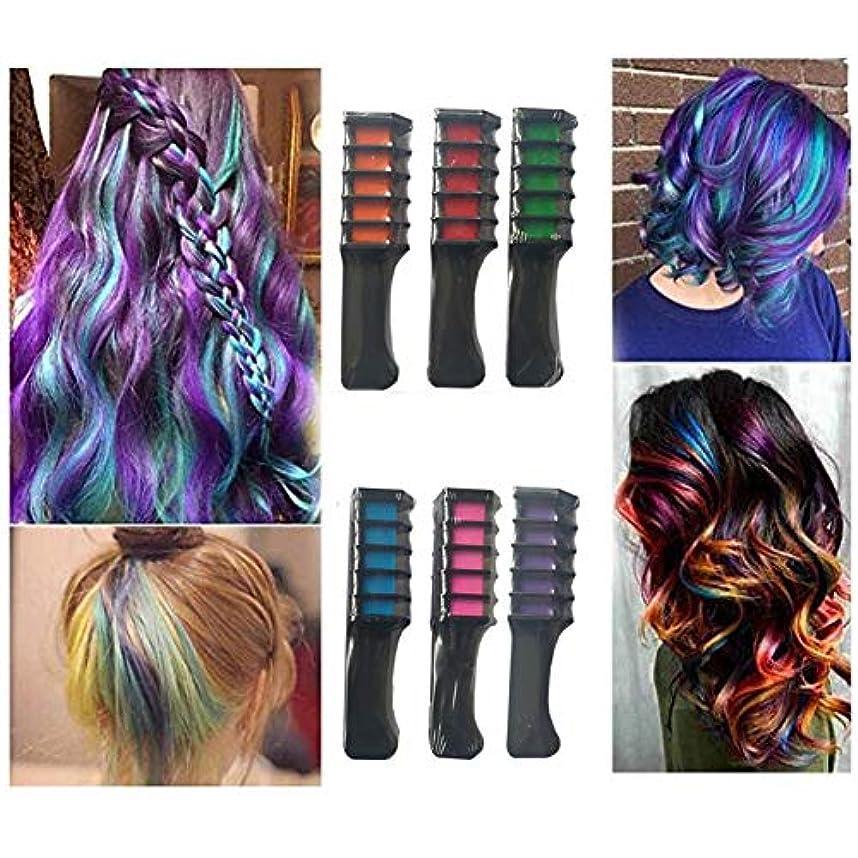 好奇心盛悪意のある列車パーティーファンのための一時的な髪の色の櫛洗える髪染料の櫛使い捨てヘアチョークコスプレDIY、6個