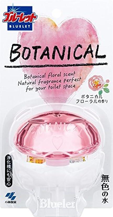 雲レジ制限されたブルーレット ボタニカル トイレタンク芳香洗浄剤 本体 フローラル 70ml