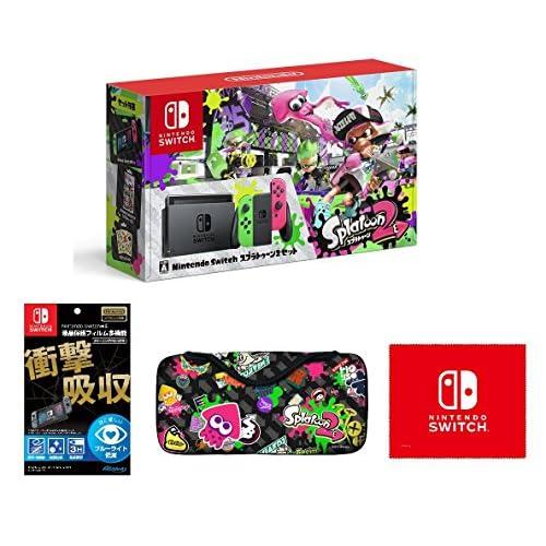 【Amazon.co.jp限定】【液晶保護フィルム多機能付き (任天堂ライセンス商品) 】Nintendo Switch スプラトゥーン2セット+QUICK POUCH COLLECTION for Nintendo Switch (splatoon2) Type-B+マイクロファイバークロス