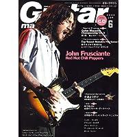 Guitar magazine (ギター・マガジン) 2006年 06月号 [雑誌]