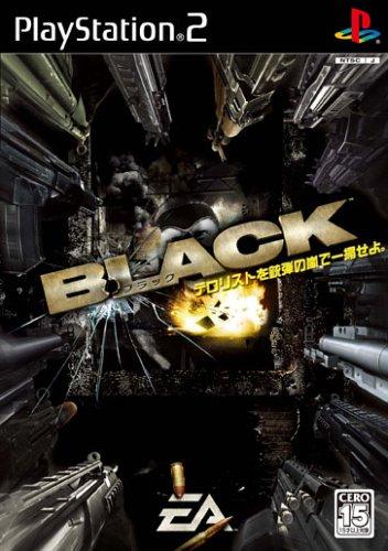 BLACKの詳細を見る