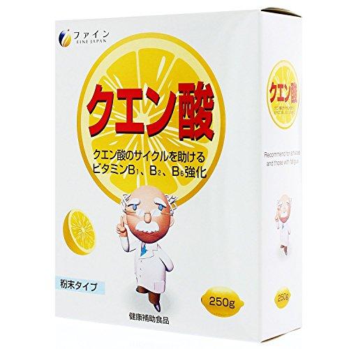 ファイン クエン酸 ビタミンB ビタミンC配合 お徳用 50日分 (1日5g/250g入)×2個セット