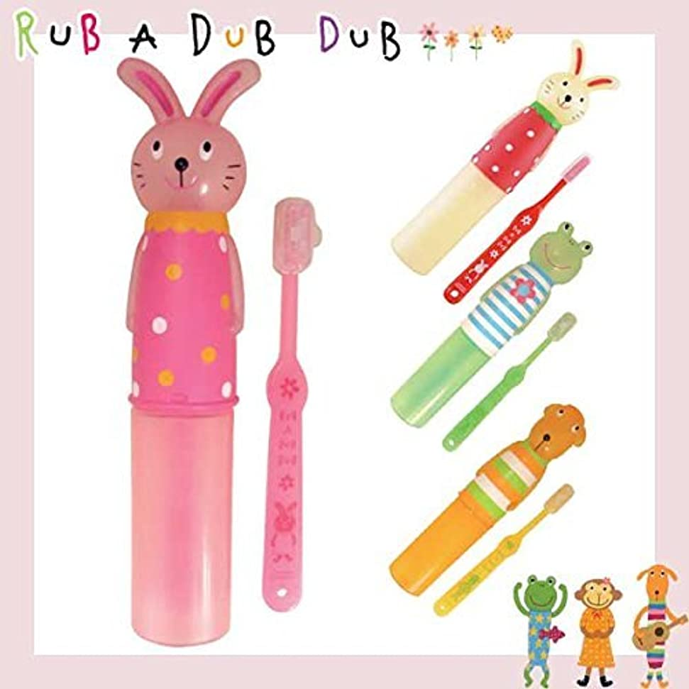 ゆるい減らす胸510065/RUB A DUB DUB/R.ハブラシセット(ウサギ)/モンスイユ/ラブアダブダブ/キッズ/ベビー/アニマル/洗面所/歯磨き/ギフト/プレゼント