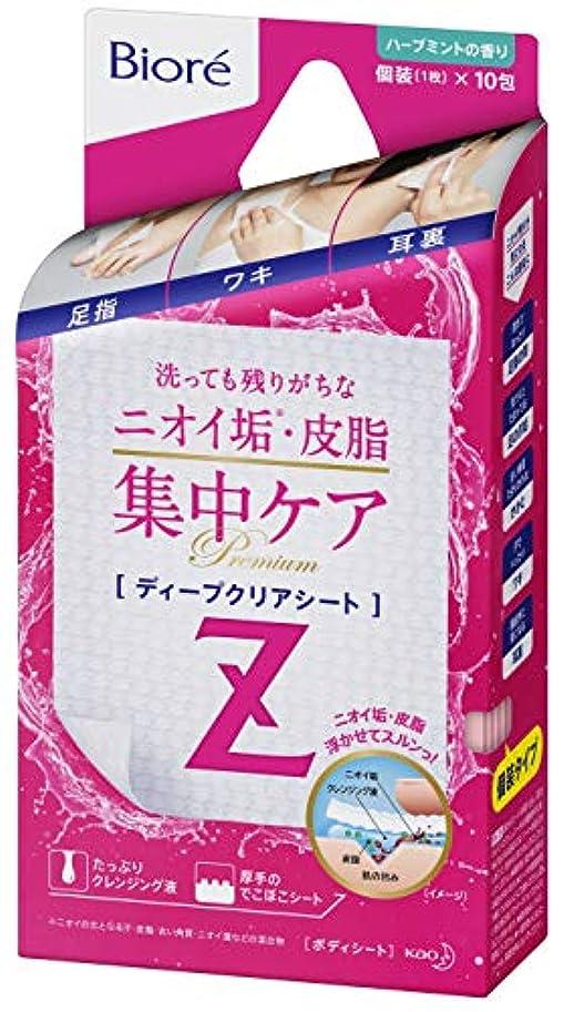 溶けるプレフィックス階段ビオレ Z ディープクリアシート 10枚入り 全身用 シート (足指?ワキ?耳裏に)