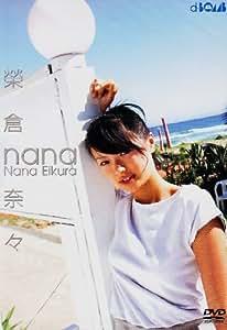 nana d-BOMB [DVD]