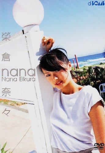 nana [DVD]