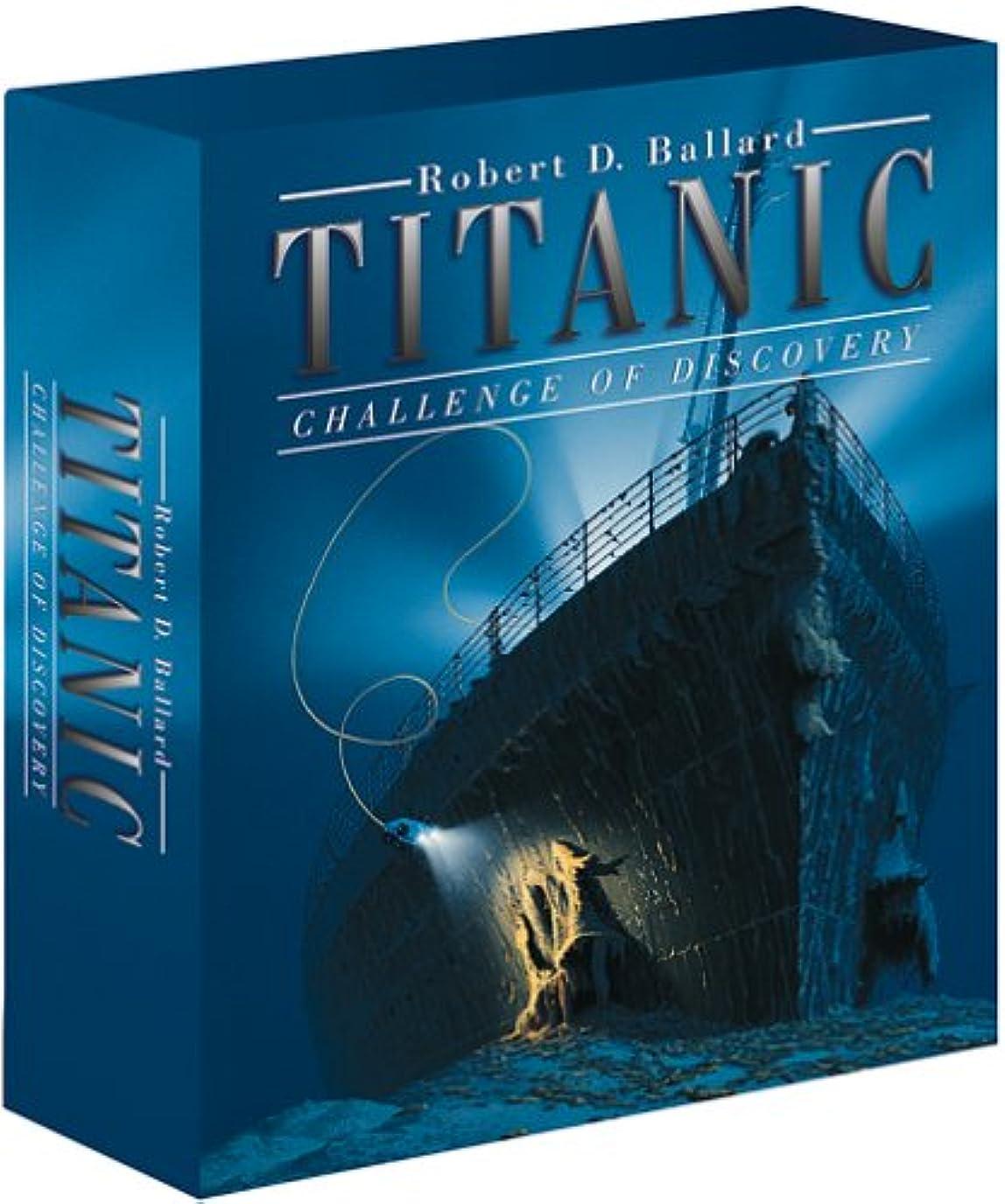 有名な宇宙飛行士調べるTitanic: Challenge of Discovery (輸入版)