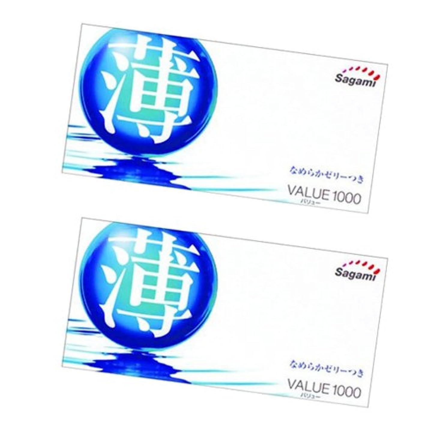 相模ゴム工業製 VALUE(バリュー) 1000 (12個入り) × 2個セット