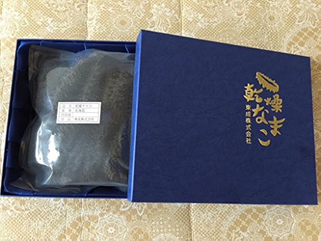 コンテストドア香り化粧箱入 北海道産 乾燥なまこ 500G入15g以上 LLLサイズ A級品