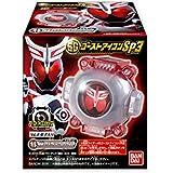 仮面ライダーゴースト SGゴーストアイコンSP3 8個入りBOX (食玩)