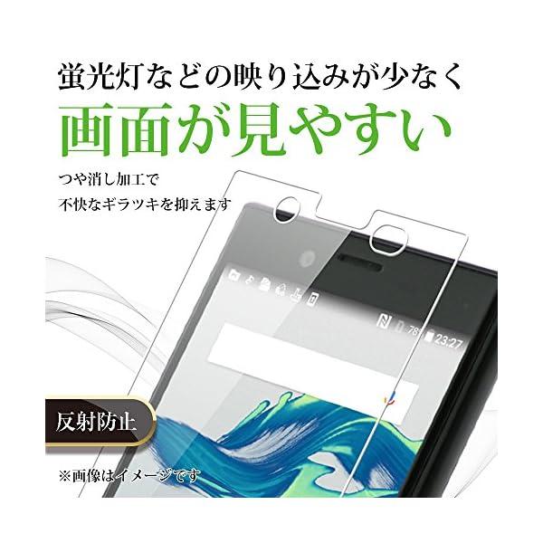 レイ・アウト Xperia X Compact...の紹介画像3
