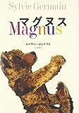 マグヌス 画像
