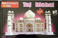 Taj Mahal 3-D Puzzle 158 Piece (Numbered) Puzzle Build it & Collect it (Dimension 11 X 11 X 8.3) by Taj Mahal 3-D Puzzle