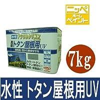 ニッペ 水性トタン屋根用UV [7L] 日本ペイント・ニッペホーム・赤茶・空・青・緑・ねずみ・クリーム・白・屋根・ひさし・鉄部・カラートタン・シャッター・水性