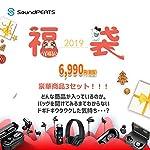 【福袋】 SoundPEATS(サウンドピーツ) 2019年新春福袋 ワイヤレスイヤホン Bluetoothイヤホン 3点セット
