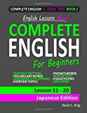 English Lessons Now! Complete English For Beginners Lesson 11 - 20 Japanese Edition