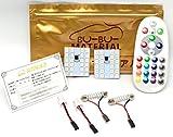 ぶーぶーマテリアル IKURA いくら ルームランプ RGB 24連 2個セット LED SMD5050 リモコン 16色 5パターン ウェッジ球 フットライト カーテシ フロアライト ポジション ドアライト ライセンス