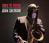 Kulu Sé Mama (Expanded Edition)