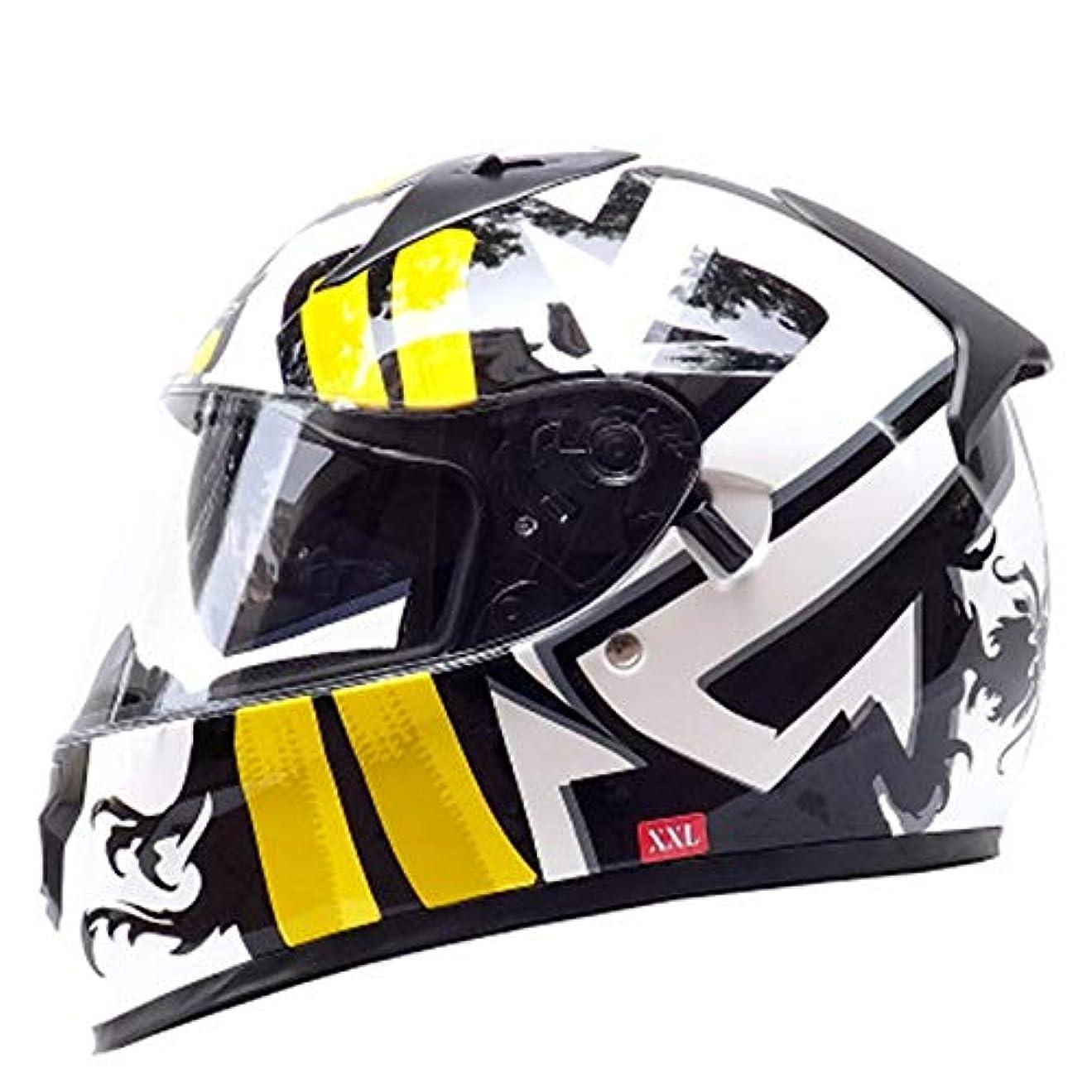 結論展望台メロディアスHYH オートバイバッテリーカー乗馬ヘルメットダブルレンズフルヘルメット安全ファッション技術高品質ヘルメット いい人生 (Size : XL)