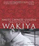 (英文版) WAKIYA - Haute Chinese Cuisine from the Kitchen of Wakiya