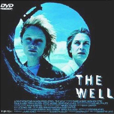 女と女と井戸の中 [DVD]