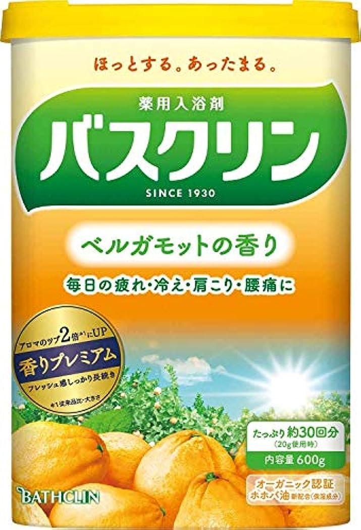 一致オーバーヘッド宣言する【医薬部外品】バスクリンベルガモットの香り600g入浴剤(約30回分)