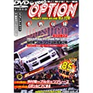 DVD VIDEO OPTION VOLUME124 (<DVD>)