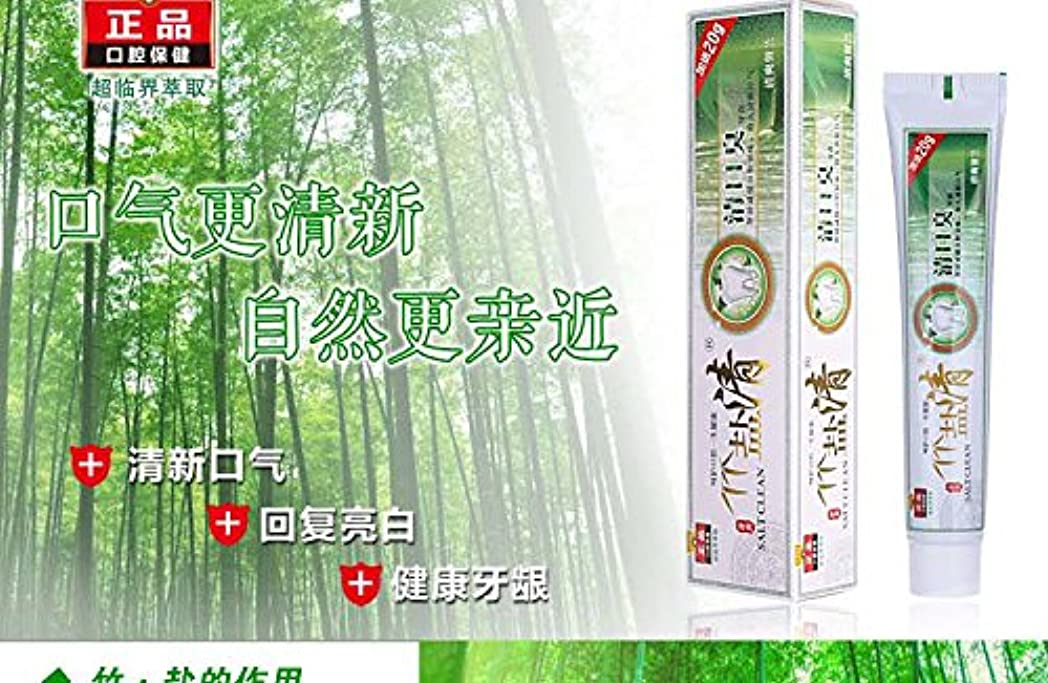 残り割り込み今まで竹塩歯磨き粉 ヤニ、口臭、歯周病にお勧め120g 10点セット