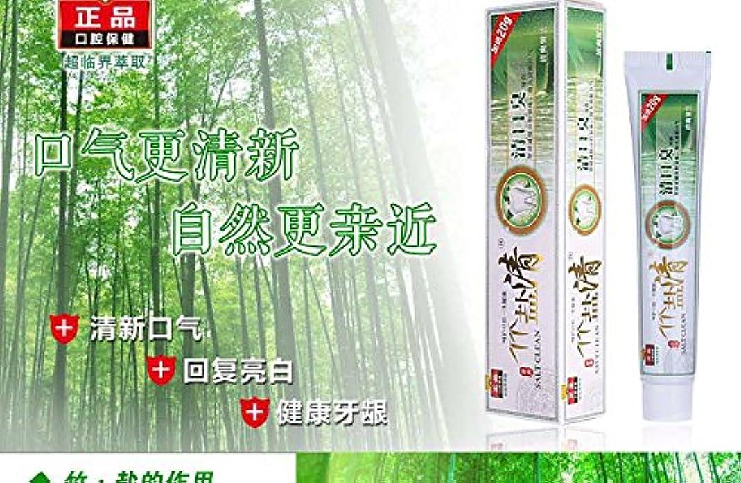 見分けるライター灰竹塩歯磨き粉 ヤニ、口臭、歯周病にお勧め120g 10点セット